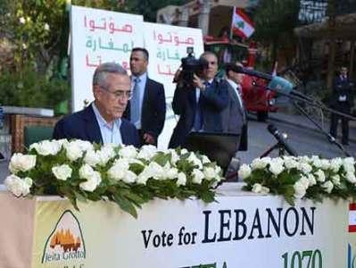 Presiden Lebanon melakukan vote untuk Jeita Grotto