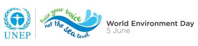 Logo Hari LIngkungan Hidup Sedunia 2014