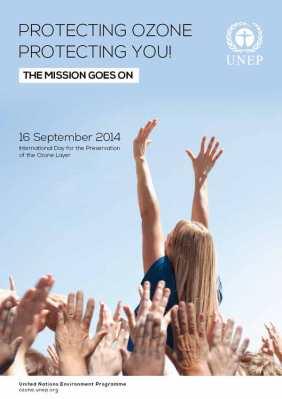 Poster Hari Perlindungan Lapisan Ozon Sedunia 2014